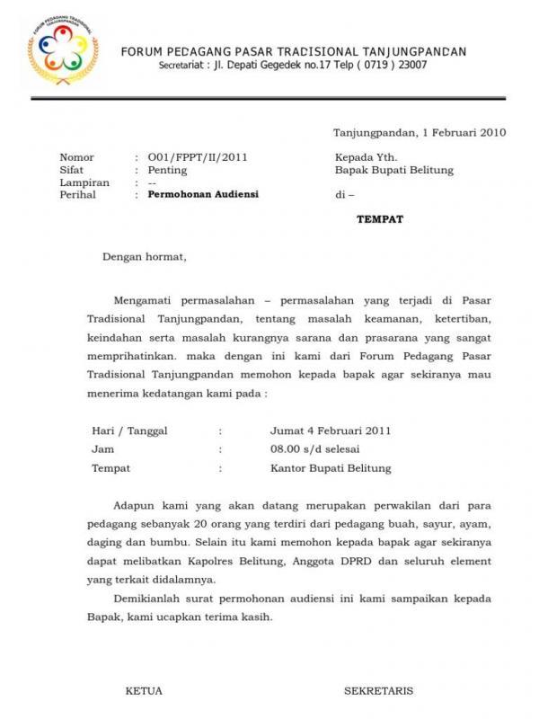 Contoh Surat Permohonan Audiensi Kepada Walikota